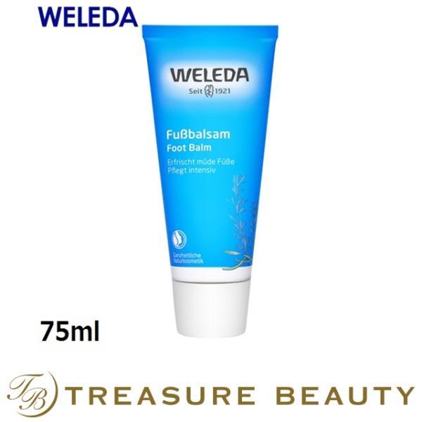 【送料無料】ヴェレダ フットクリーム  75ml (フットケア) / コスメ|treasurebeauty