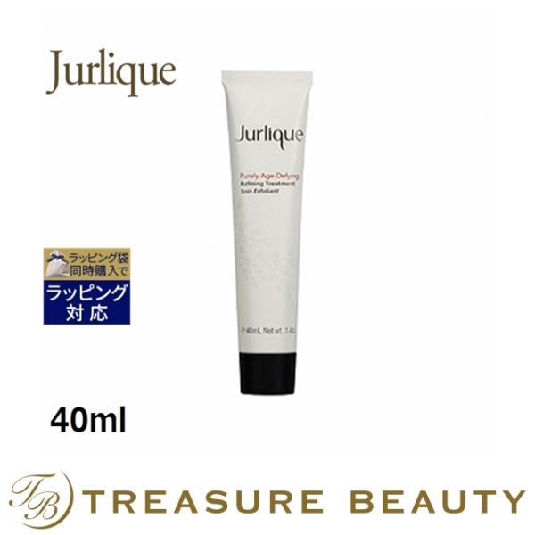 【送料無料】ジュリーク グレイスフルビューティー リファイニングトリートメント  40ml (ゴマージュ・ピーリング) treasurebeauty