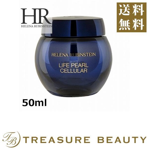 【送料無料】HR ライフパールセルラ  50ml (デイクリーム) treasurebeauty