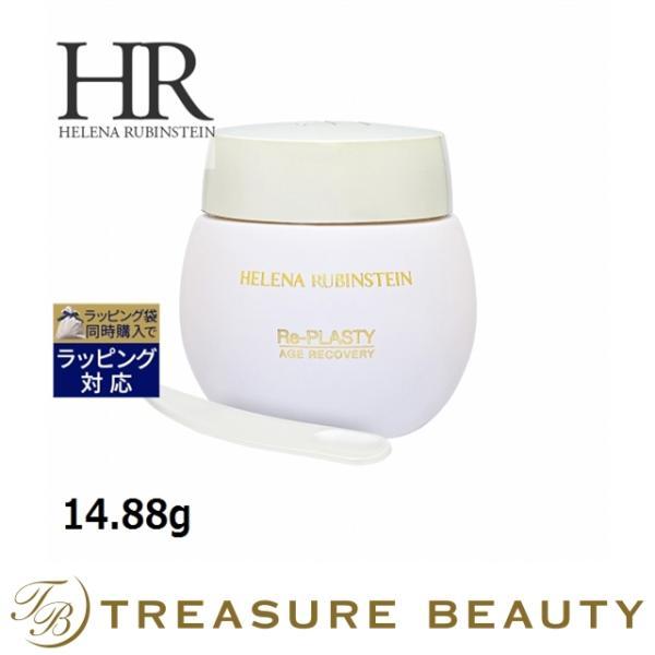 【送料無料】HR リプラスティ R.C. アイ ストラップ  14.88g (アイケア) treasurebeauty