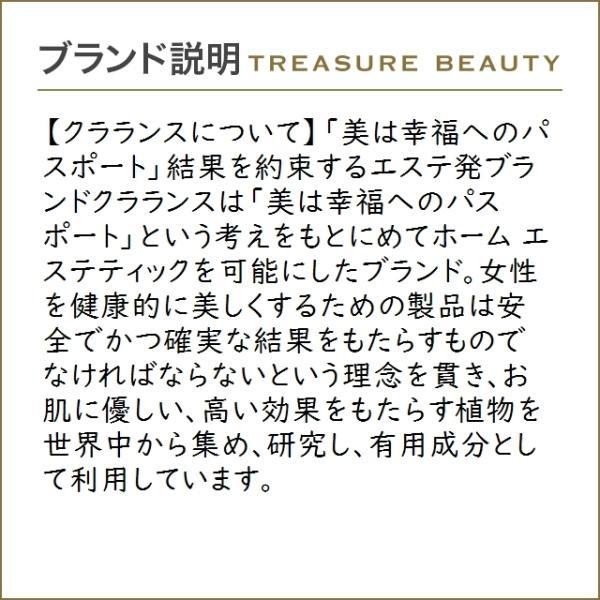 クラランス ET シルキー スムース ボディ クリーム  200ml (ボディクリーム) プレゼント 人気コスメ おすすめ|treasurebeauty|03