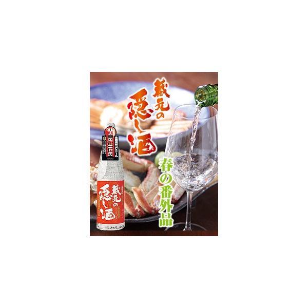 蔵元の隠し酒 春の番外品 1.8L|treasureisland|04