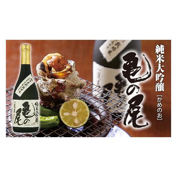 渡辺酒造 蓬莱 亀の尾 純米大吟醸 火入れ 720ml|treasureisland|04