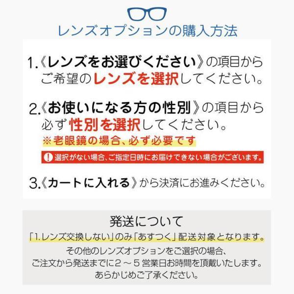 眼鏡 VC1241M 0349 伊達メガネ レディース セリーヌ CELINE 55サイズ 【度付き・度なし・カラーレンズが0円】