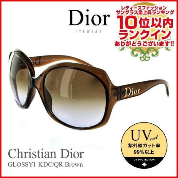 outlet store 03b5e 4afaa ディオール サングラス Christian Dior Glossy1 KDC/QR メンズ ...