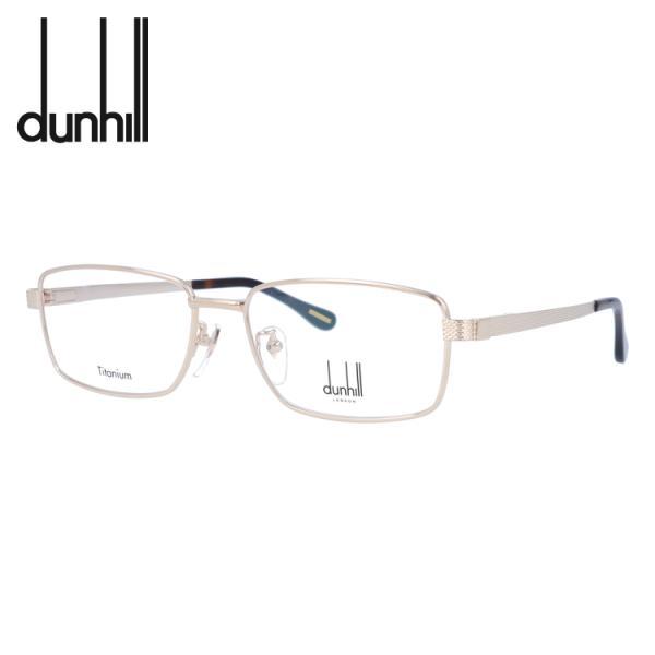 ダンヒル メガネフレーム dunhill メンズ 男性 伊達メガネ 老眼鏡 ブルーライトカット PCメガネ VDH067J 0A39 56