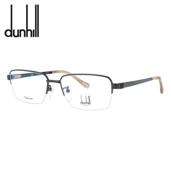 ダンヒル dunhill PCメガネ 老眼鏡 伊達 フレーム ブランド おしゃれ メガネ めがね VDH068J 0530 55 国内正規品