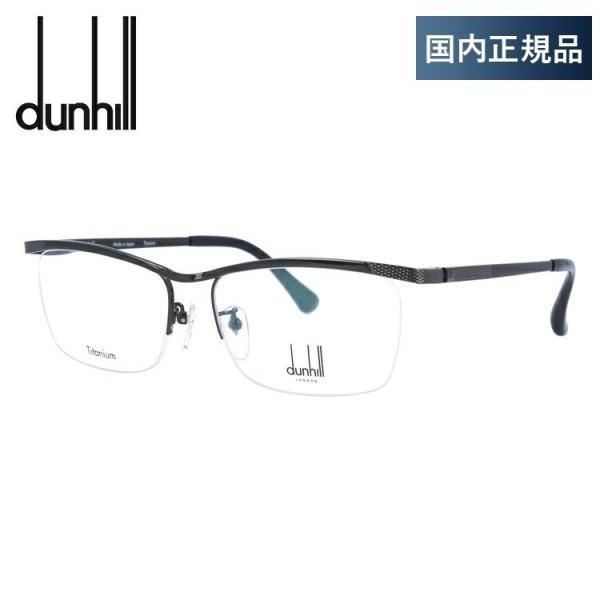 ダンヒル メガネフレーム dunhill メンズ 男性 伊達メガネ 老眼鏡 ブルーライトカット PCメガネ VDH212J 0530 55
