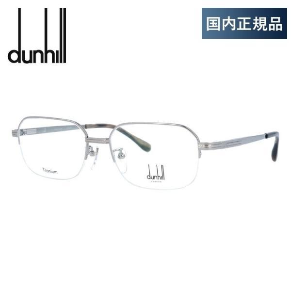 ダンヒル dunhill PCメガネ 老眼鏡 伊達 フレーム ブランド おしゃれ メガネ めがね VDH219J 0509 55 国内正規品