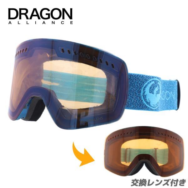 ドラゴン dragon スキーゴーグル スノボ スノーゴーグル ミラーレンズ レギュラーフィット DRAGON NFX 642-9866