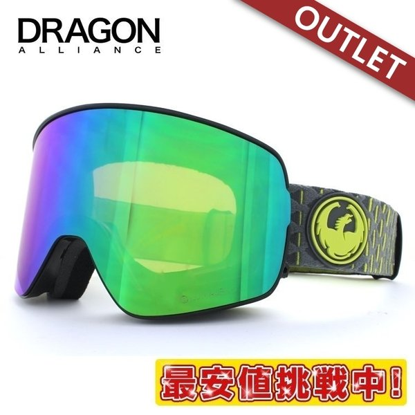 訳あり アウトレット ドラゴン dragon スキーゴーグル スノボ スノーゴーグル ミラーレンズ レギュラーフィット DRAGON NFX2 603-0971
