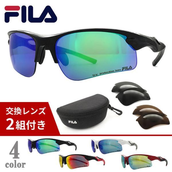 2083d191d52 サングラス フィラ スポーツサングラス 偏光レンズ ブランド メンズ レディース FILA FLS 100の画像