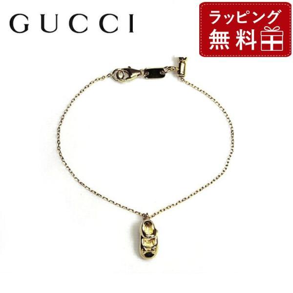 gucci グッチ ブレスレット 腕輪 258886 J8500 8000 ゴールド バレリーナチャーム キッズ ジュエリー アクセサリー