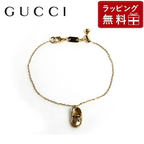 gucci グッチ ブレスレット 腕輪 258888 J8500 8000 ゴールド ローファーチャーム キッズ ジュエリー アクセサリー