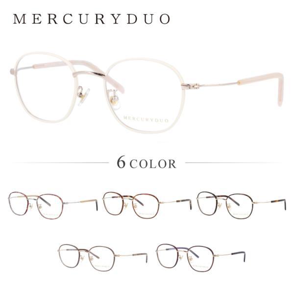 マーキュリーデュオ メガネフレーム かわいい ブランド レディース 女性 MERCURYDUO MDF6015 全6カラー 47