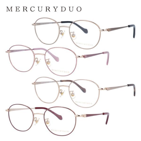 マーキュリーデュオ メガネフレーム かわいい ブランド レディース 女性 MERCURYDUO MDF6028 全4カラー 49