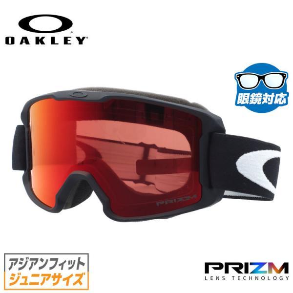オークリー ゴーグル line miner OAKLEY スノーゴーグル キッズ ジュニア こども アジアンフィット 眼鏡対応 ラインマイナー ユース LINE MINER YOUTH OO7096-01