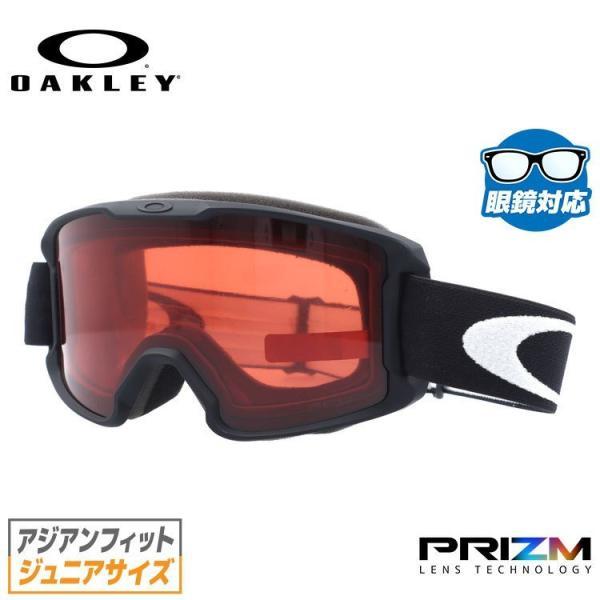 オークリー ゴーグル line miner OAKLEY スノーゴーグル キッズ ジュニア こども アジアンフィット 眼鏡対応 ラインマイナー ユース LINE MINER YOUTH OO7096-05