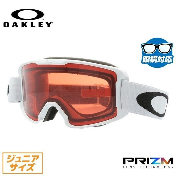 オークリー ゴーグル line miner OAKLEY スノーゴーグル キッズ ジュニア こども スノーボード ラインマイナー 眼鏡対応 プリズム LINE MINER YOUTH OO7095-09