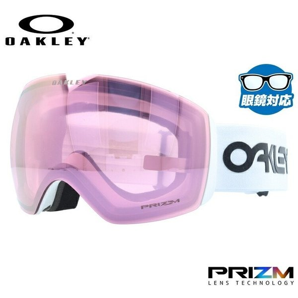 オークリー ゴーグル スキーゴーグル 2020-2021年新作 フライトデッキ プリズム ミラーレンズ グローバルフィット OAKLEY FLIGHT DECK OO7050-84