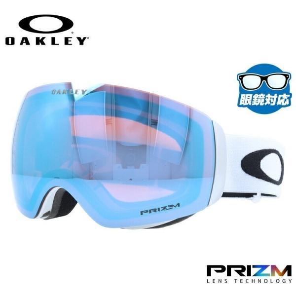 オークリー ゴーグル スキーゴーグル 2020-2021年新作 フライトデッキ XM プリズム ミラーレンズ グローバルフィット OAKLEY FLIGHT DECK XM OO7064-A0