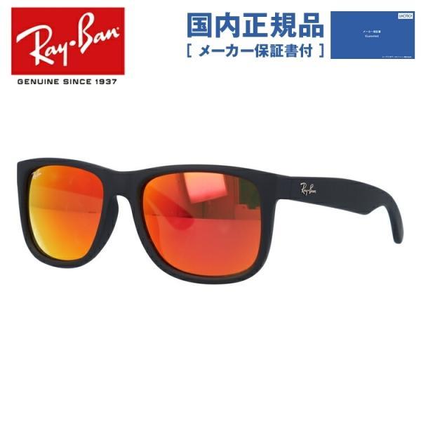 Ray-Ban(レイバン)『 サングラス ジャスティン(RB4165F 622/6Q)』