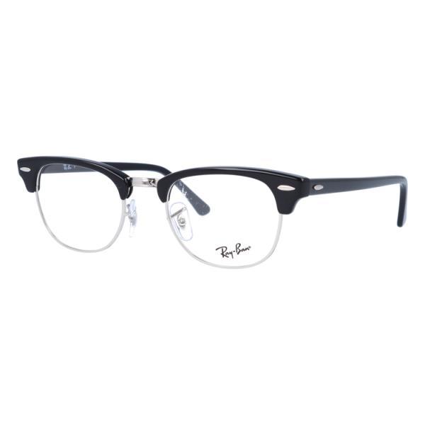 レイバン 老眼鏡・PCメガネ 伊達 レンズ無料 フレーム クラブマスター 調整可能ノーズパッド Ray-Ban CLUBMASTER RX5154 (RB5154) 2000 49サイズ 海外正規品|treasureland|02
