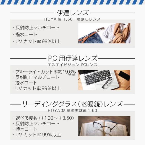 レイバン 老眼鏡・PCメガネ 伊達 レンズ無料 フレーム クラブマスター 調整可能ノーズパッド Ray-Ban CLUBMASTER RX5154 (RB5154) 2000 49サイズ 海外正規品|treasureland|12