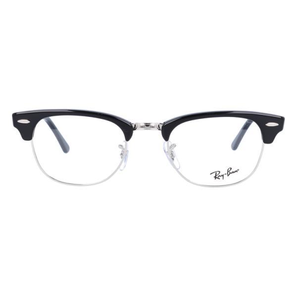 レイバン 老眼鏡・PCメガネ 伊達 レンズ無料 フレーム クラブマスター 調整可能ノーズパッド Ray-Ban CLUBMASTER RX5154 (RB5154) 2000 49サイズ 海外正規品|treasureland|03
