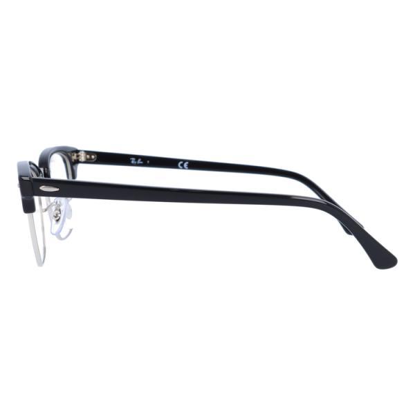 レイバン 老眼鏡・PCメガネ 伊達 レンズ無料 フレーム クラブマスター 調整可能ノーズパッド Ray-Ban CLUBMASTER RX5154 (RB5154) 2000 49サイズ 海外正規品|treasureland|04