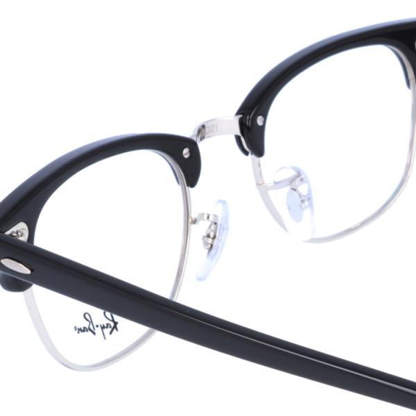 レイバン 老眼鏡・PCメガネ 伊達 レンズ無料 フレーム クラブマスター 調整可能ノーズパッド Ray-Ban CLUBMASTER RX5154 (RB5154) 2000 49サイズ 海外正規品|treasureland|07