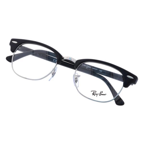 レイバン 老眼鏡・PCメガネ 伊達 レンズ無料 フレーム クラブマスター 調整可能ノーズパッド Ray-Ban CLUBMASTER RX5154 (RB5154) 2000 49サイズ 海外正規品|treasureland|10