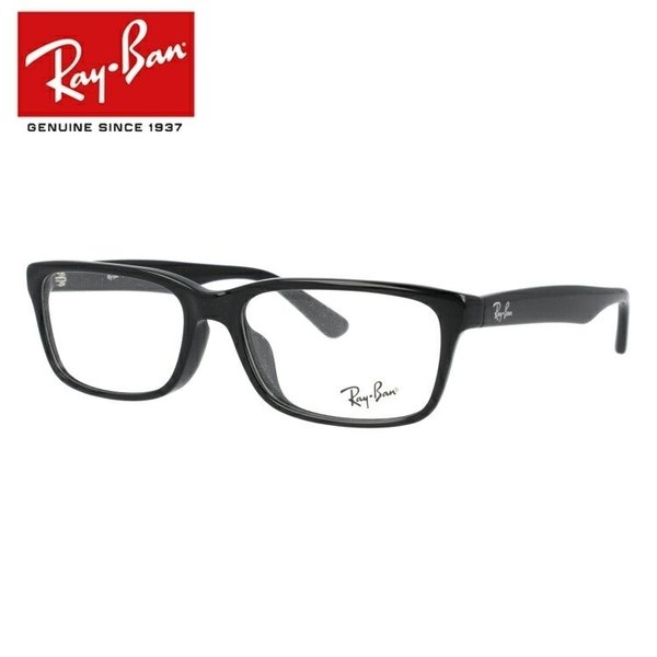 レイバン Ray-Ban PCメガネ 老眼鏡 伊達 フレーム ブランド おしゃれ メガネ めがね RX5296D 2000 55 海外正規品