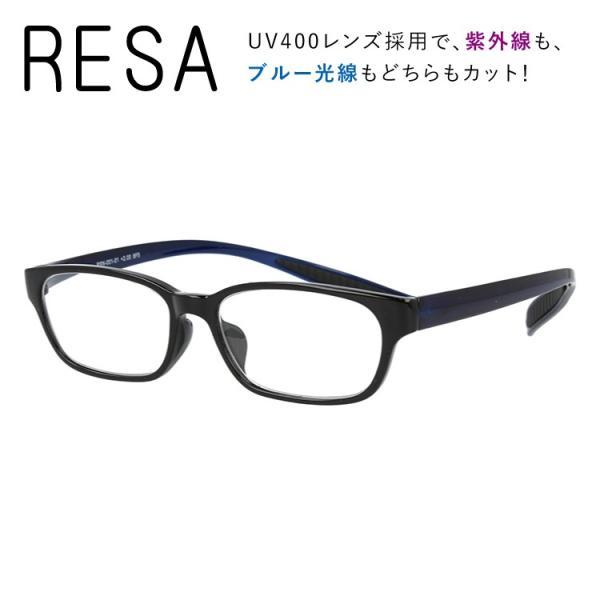 レサ リーディンググラス 首掛け老眼鏡 シニアグラス オシャレ レディース 女性 メンズ 男性 RESA RESA RSN001-01 50