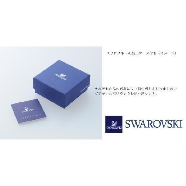 スワロフスキー SWAROVSKI チャーム 1064987 Heart Siam charm スワロフスキー社 クリスタル ガラス