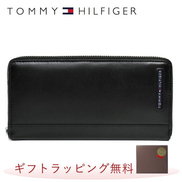 831bf4c06fab トミーヒルフィガー 財布 TOMMY HILFIGER 長財布 31TL13X025-001(0091-5845 01) ...