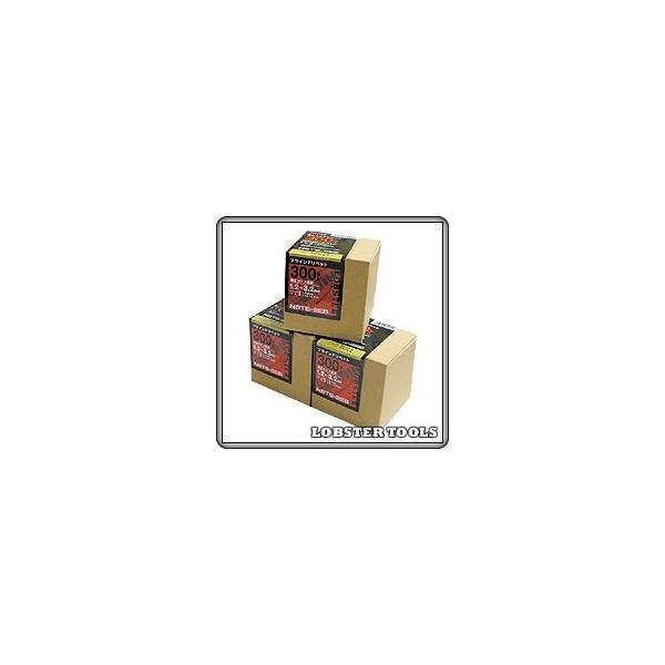 ロブテックス エビ ブラインドリベットエコBOX(100本入) ステンレス/ステンレス8-4 NST8-4EB NST84EB
