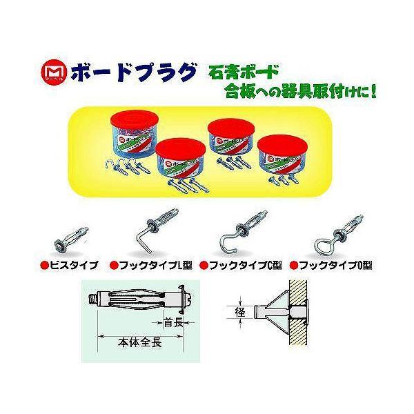 マーベル ボードアンカー お徳用 AP-412