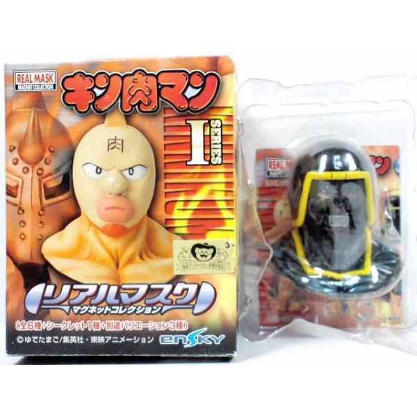 【ウォーズ別Ver】 キン肉マン リアルマスクコレクション Vol.1 ウォーズマン 別Ver 単品