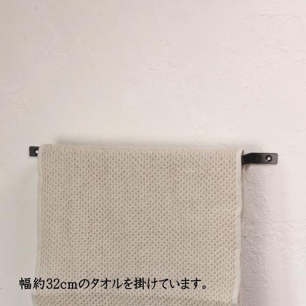 ツールバー ホワイトオーク (幅約38cm)  0012|tremolo|04