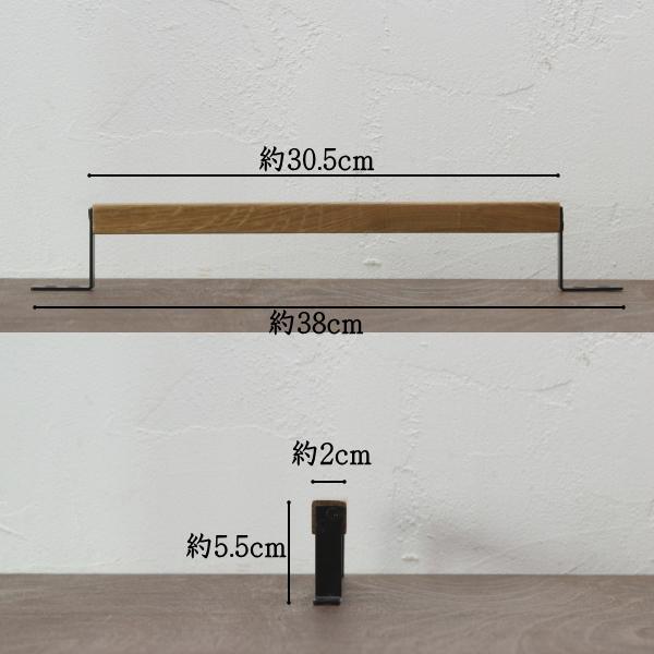 ツールバー ホワイトオーク (幅約38cm)  0012|tremolo|05