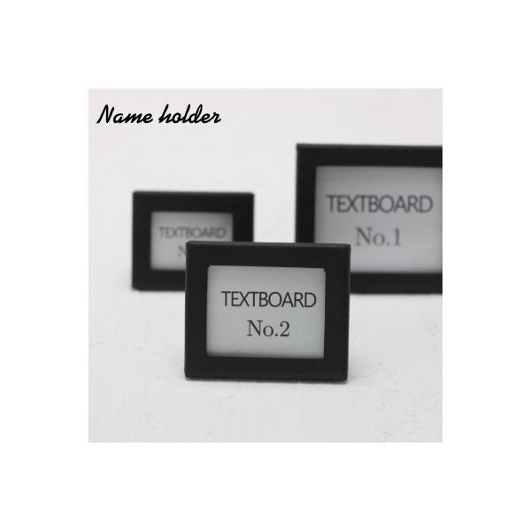 IRON プライス スタンド ネーム ホルダー M|tremolo