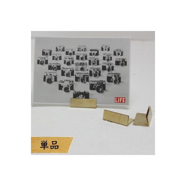 カードスタンド ブラス ワイド 幅広 カードホルダー 単品 インテリア