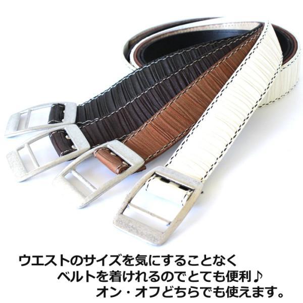 メール便 送料無料  メンズ ベルト PUレザーベルト ビンテージ ブラック ダークブラウン ホワイト フリーサイズ|trend-i|03