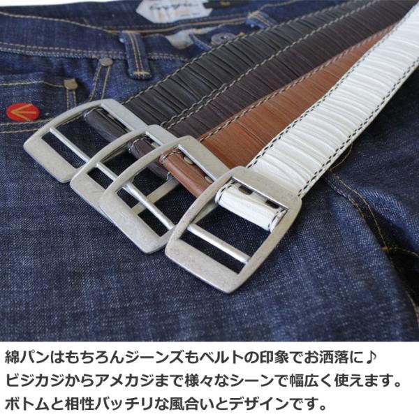 メール便 送料無料  メンズ ベルト PUレザーベルト ビンテージ ブラック ダークブラウン ホワイト フリーサイズ|trend-i|04