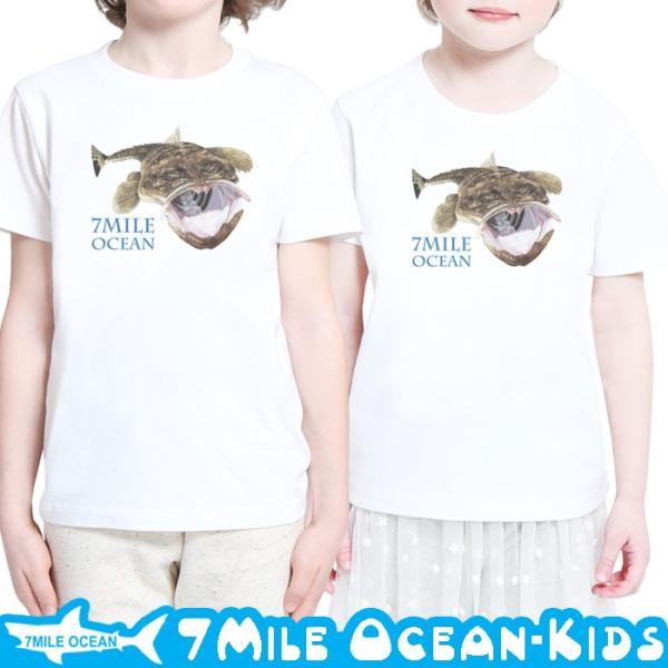 メール便送料無料 7MILE OCEAN Tシャツ 半袖 子供服 キッズ ジュニア 男の子 女の子 サーフ ルアー 釣り 魚 90 100 110 120 130 140 150 160 サイズ