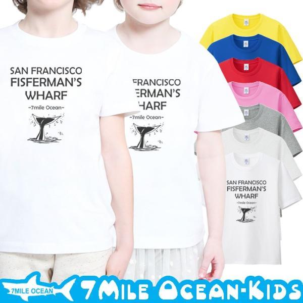 メール便送料無料 7MILE OCEAN Tシャツ 半袖 子供服 キッズ ジュニア 男の子 女の子 ペア 人気  ロゴ マリン 魚 90 100 110 120 130 140 150 160 サイズ