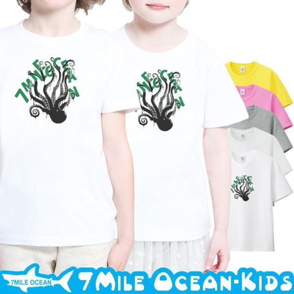 メール便送料無料 7MILE OCEAN Tシャツ 半袖 子供服 キッズ ジュニア 男の子 女の子 タコ 蛸 オモシロ デザイン 魚 90 100 110 120 130 140 150 160 サイズ