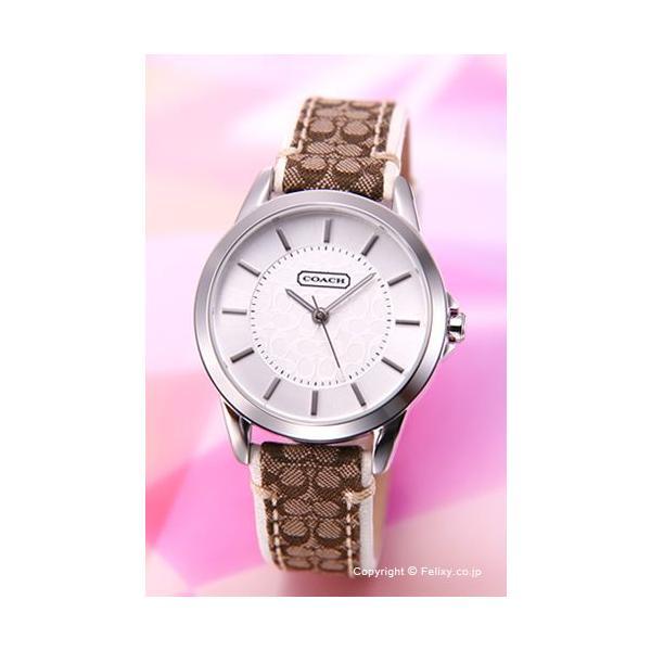 2c1650adf1ff コーチ COACH 腕時計 レディース ニュー クラシック シグネチャー 14501526|trend-watch ...