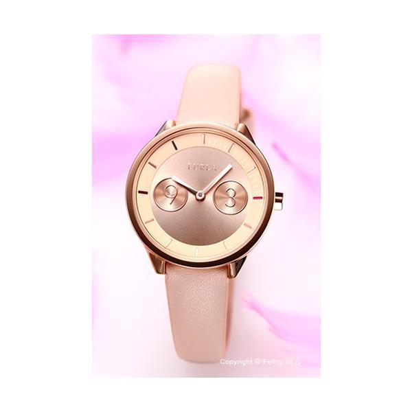 フルラ 時計 FURLA 腕時計 レディース Metropolis31 (メトロポリス31) ローズゴールド/ローズレザーストラップ R4251102511|trend-watch